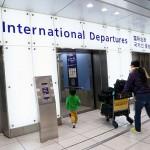 チビオトとの5度目の海外は、19年ぶりの国へ